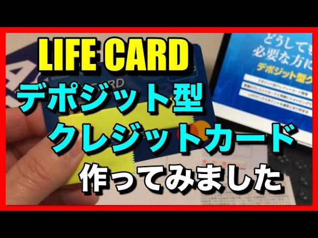 クレジット カード デポジット