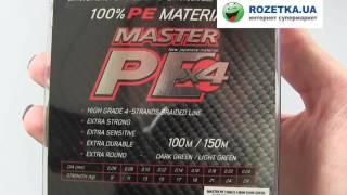 Розпакування Шнура Select Master PE 150 м 0.14 мм 17 кг Темно-зеленого (18700174) з rozetka.com.ua