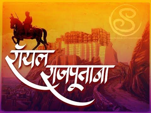 Rajputana Shayari Gujarati # રાજપુતાના શાયરી # Status Every Day New 06  Hdvidz.in