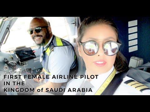 Saudi Arabia's First Female Airline Pilot