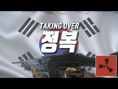 RUSTㆍI only spoke in KOREAN the whole day.   3 M249's in 5 Hours (1/2)