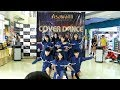 180428 JellyBear cover OH MY GIRL - Banana allergy monkey + Secret Garden @ Asawann Cover Dance 2018