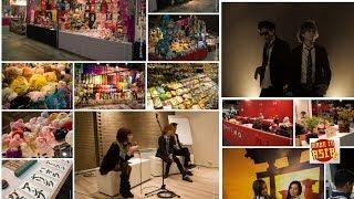 AVO Forum & AVO blog: Made in Asia 6 (vrijdag 14 maart 2013)