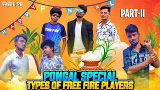 💥PONGAL SPECIAL🔥 | NEW TYPES OF FREE FIRE PLAYERS 2 | FREE FIRE COMEDY SHORTFLIM TAMIL | KUTTY GOKUL