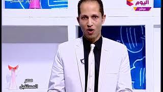 نشرة أخبار مصر المستقبل| عودة الرئيس السيسي بعد زيارة عمان والإمارات وقطار صلاح يفرم نجوم كوت ديفوار