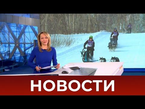 Выпуск новостей в 10:00 от 22.02.2021