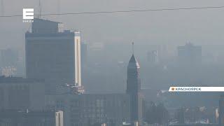 В Красноярском крае реализуют проект по улучшению экологической обстановки