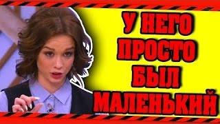 Новый клип Дианы Шурыгиной. Выжить любой ценой. Смешные моменты из Пусть Говорят.
