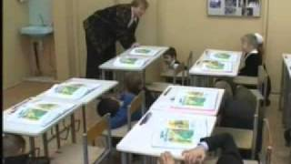 Урок: окружающий мир 1 класс