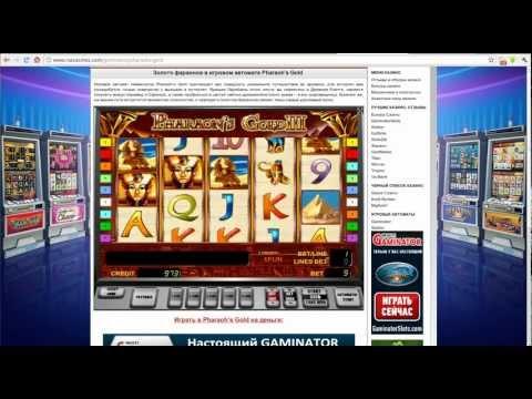 как обыграть на автоматы интернет казино