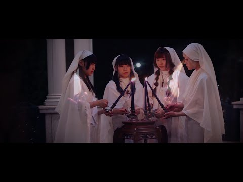 "ゆくえしれずつれづれ(Not Secured,Loose Ends)""六落叫""Offiicial MusicVideo"