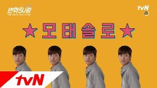「ピョン・ヒョクの愛」予告映像6…