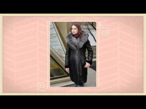 Дубленка Артикул Д 55 черныйиз YouTube · С высокой четкостью · Длительность: 50 с  · Просмотров: 542 · отправлено: 15.09.2014 · кем отправлено: Пальто isabellamsk