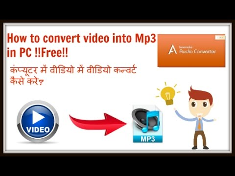 How to convert video into audio(Mp3) in PC !!Free!!