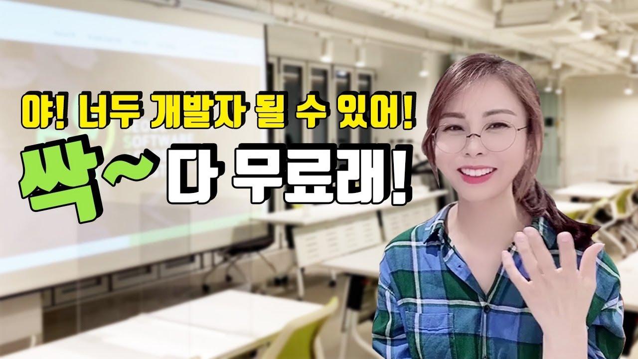 드라마 스타트업의 남도산이 부러웠다면? 당신의 인생은 이 영상을 보기 전과 후로 나눠집니다   SangShow