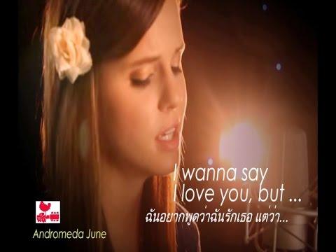 เพลงสากลแปลไทย #195# Baby I love you - Tiffany Alvord (Lyrics & Thai subtitle) ♪♫♫ ♥