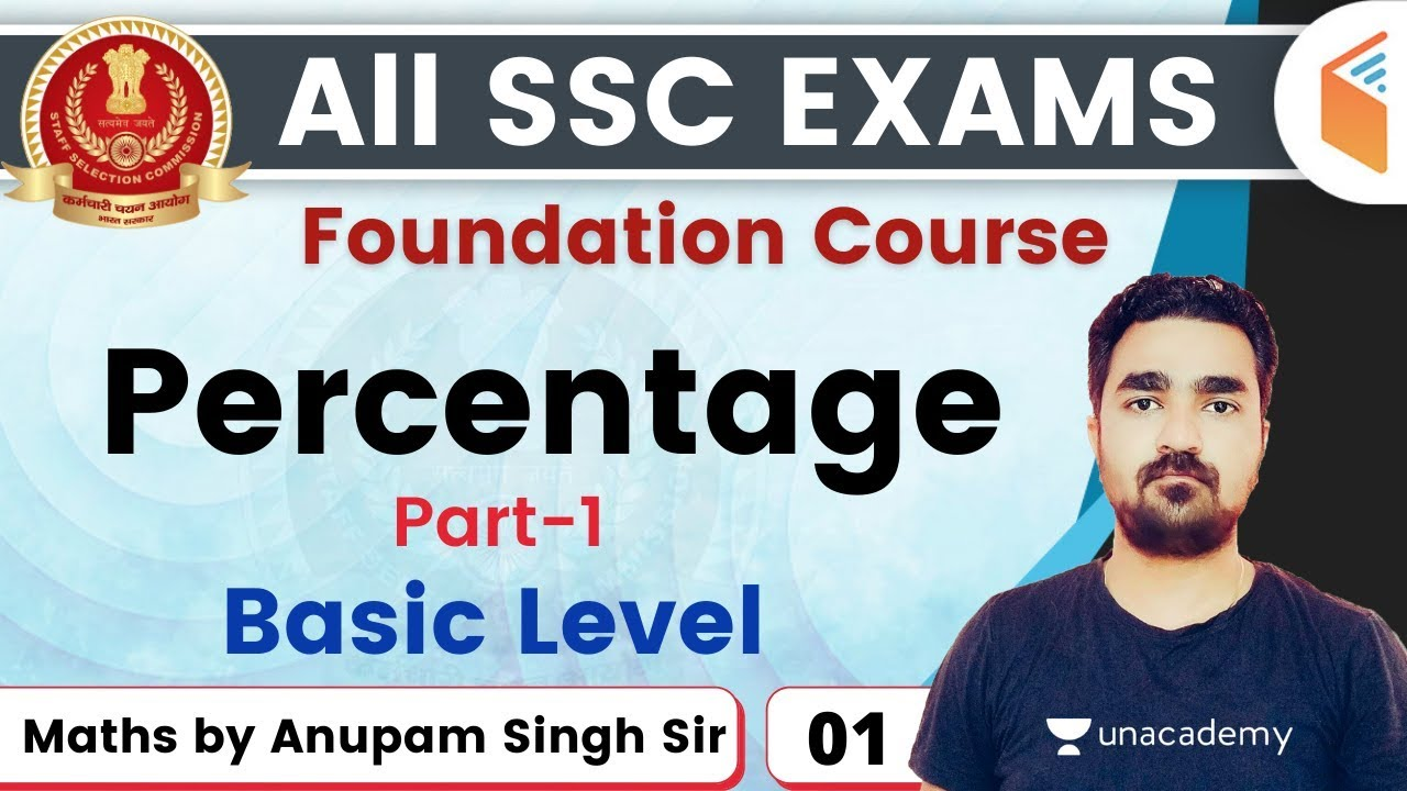 Download 2:00 PM - All SSC Exams | Maths By Anupam Singh | Percentage (Part-1)
