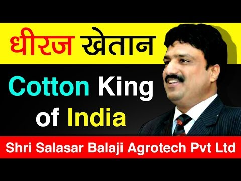 Cotton King | Dhiraj Kumar Khetan Success Story In Hindi