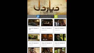 Watch & Download Pakistani Dramas - Free Android App