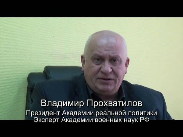 Хованщина: Начались войны этнических мафий (ВИДЕО)