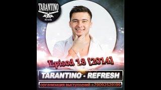 Мурат Насыров   Мальчик хочет в Тамбов  (TARANTINO ReFresh)