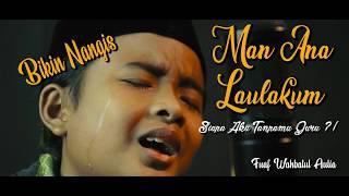 Man Ana Vocal. Fuad Wahbatul Auliya Bikin Nangis (Cover)
