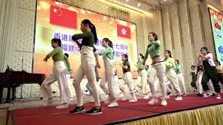 Publication Date: 2018-11-24 | Video Title: 2018NOV福建中学(小西湾)舞蹈表演