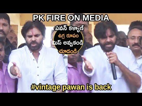 Pawan kalyan Angry Moment at Vizag   Pawan Kalyan Bus Yatra   Jansena Party   Telugu EntertainmentTV