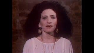 Esther Lamandier - Noches buenas (France, 1985)
