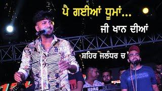 g-khan-live-at-jalandhar--