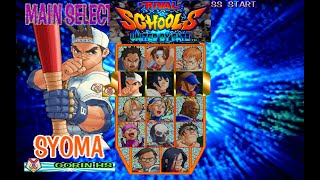 Rival Schools: United By Fate - Classic Arcade Fighting Game (Capcom 1997)