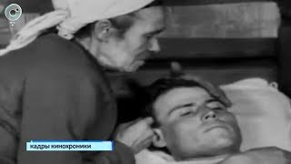 Героизм без границ. Подвиг медиков в годы Великой Отечественной войны