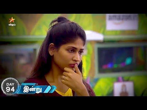 Bigg Boss 19th September 2018 Promo 3 | Vijay Television | Bigg Boss 2 Tamil Latest Promo