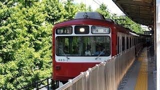 2019/05/10 【リバイバル塗装】 京急 800形 823F 品川駅   Keikyu: 800 Series 823F at Shinagawa