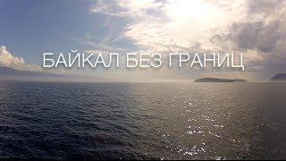 видео Реферат: Экологические проблемы озера Байкал
