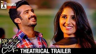 Idi Maa Prema Katha Theatrical Trailer   Ravi   Meghana Lokesh   Priyadarshi   Telugu Cinema