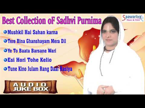 Best Collection Of Sadhvi Purnima || Lord Krishna Bhajans Jukebox || Full Songs #saawariya