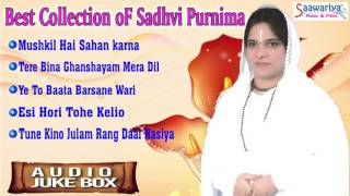 best collection of sadhvi purnima lord krishna bhajans jukebox full songs saawariya