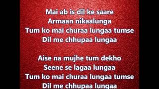 Aise Naa Mujhe Tum Dekho - Darling Darling - Full Karaoke