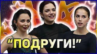 Фигурное катание ПОСЛЕДНИЕ НОВОСТИ Загитова Медведева Туктамышева поддержали Регину Тодоренко