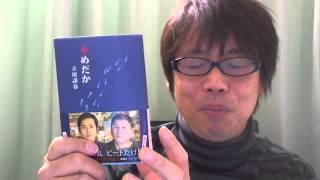 柴山会計サイト⇒ http://bokikaikei.net アメブロ⇒ http://ameblo.jp/st...