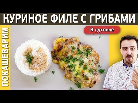 Сборник рецептур блюд и кулинарных изделий 1982 года