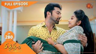 Chithi 2 - Ep 280 | 12 April 2021 | Sun TV Serial | Tamil Serial