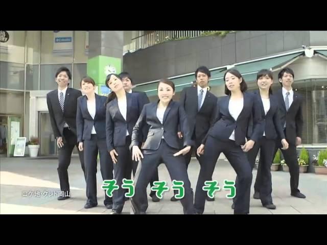 トマト銀行様CMソング制作