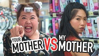 Your_Mother_vs_My_Mother