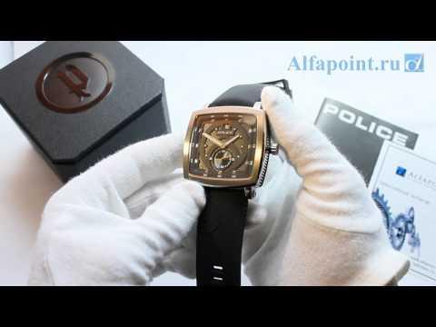 Часы мужские Police в Челябинске - 1652 товара  Выгодные цены. ac52224257e
