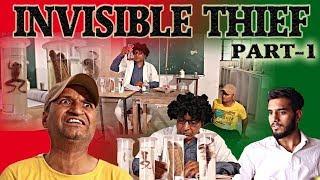 Invisible Thief अद्रश्य चोर भाग 1 rajasthani hariyanvi comedy
