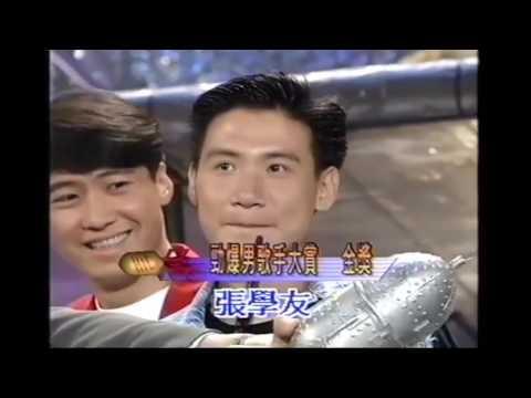 张学友Jacky Cheung黎明Leon Lai刘德华Andy Lau - Moment (Jacky Won World's Best Awards 1992 - 1993)