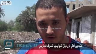 بالفيديو| أهالي قرى بالمنيا: مصرف
