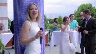 Свадьба Алексея и Елены в Париже